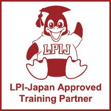 LPI-Japanアカデミック認定校制度